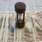 お金の運用未経験でも、出来ることを考えて行動してみようと思います。