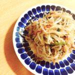 【節約レシピ】超簡単『ツナともやし炒め』。約100円であと1品おかずに♪