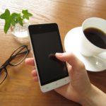 通信費は夫婦で5000円以下!格安SIM・スマホなら固定費を手っ取り早く節約できる。