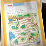 【こどもの迷路】無料でダウンロード・印刷できるサイトまとめ。迷路好きな子は「算数好き」に!