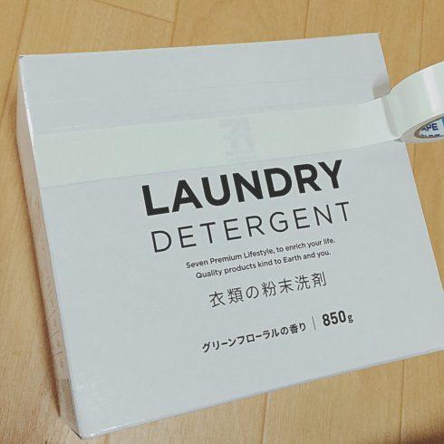 セブンプレミアム衣類の粉末洗剤