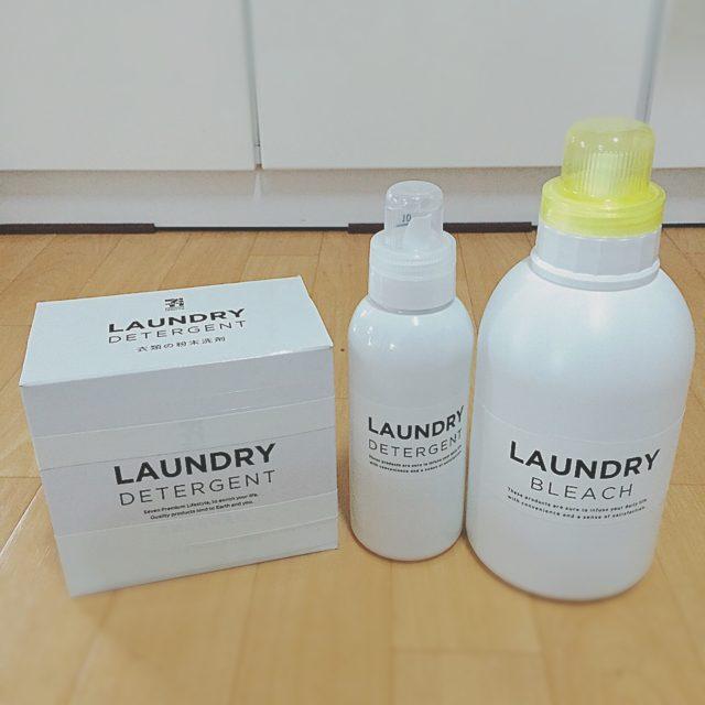 ホワイト化したシンプルなセブンプレミアム洗剤容器