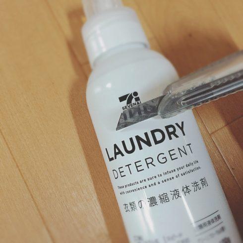 洗剤容器のラベルをカット