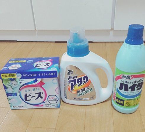 カラフルな洗濯洗剤容器