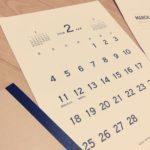 無料で印刷できる「シンプル&おしゃれなカレンダー」を見つけました。