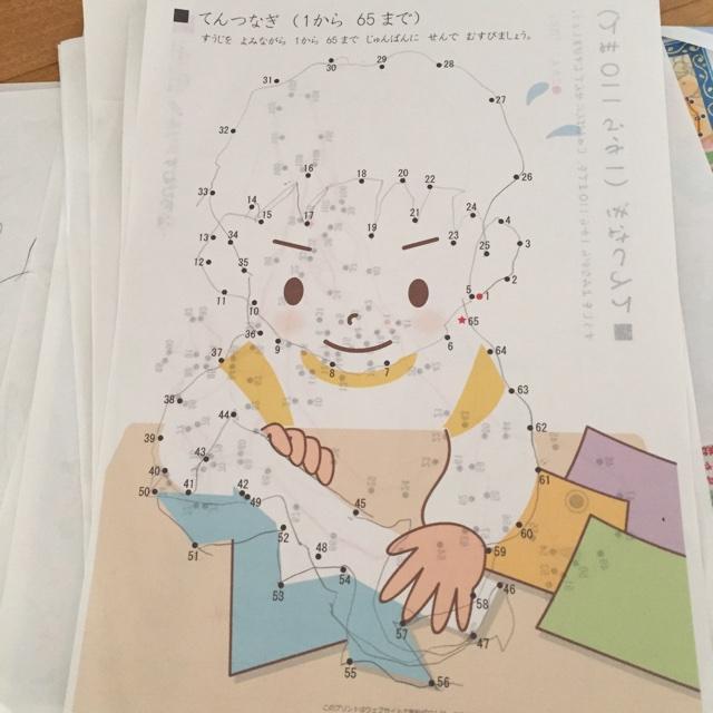 こども点つなぎ無料ダウンロード印刷できるサイト5選年少で三ケタ